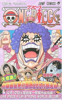 One Piece, Volume 56