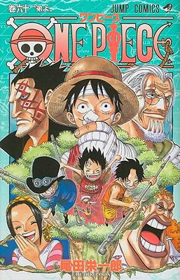 One Piece, Volume 60 9784088701257