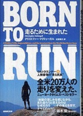 Born to Run 9784140814147