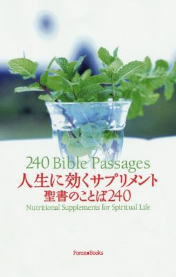 240 Bible Passages: Nutritional Supplements for Spiritual Life-Japanese-English 9784264023852