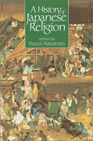A History of Japanese Religion History of Japanese Religion 9784333019175
