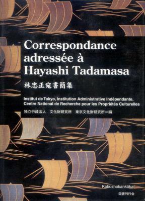 Correspondance Adressee a Hayashi Tadamasa 9784336043108