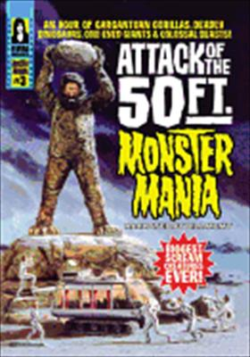 Attack of the 50th Monster Mania