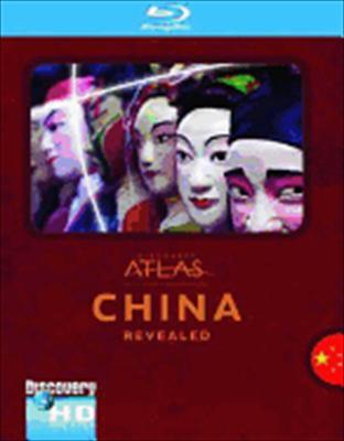 Discovery Atlas: China Revealed