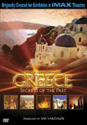 Greece: Secrets of the Past (Imax)
