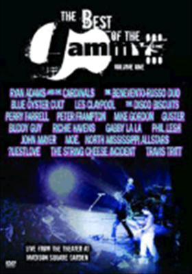The Best of the Jammys: Volume One