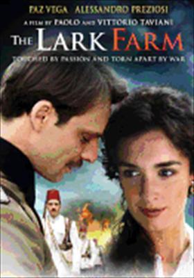 The Lark Farm
