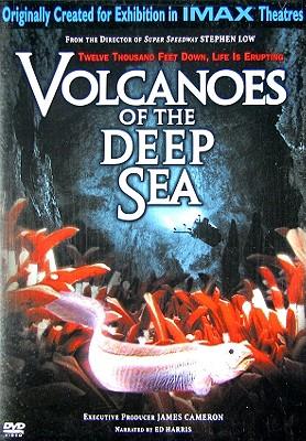 Volcanoes of the Deep Sea (Imax)