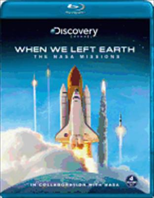 When We Left Earth