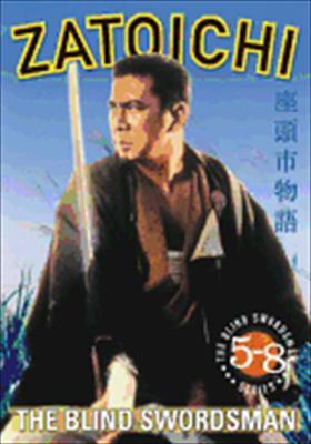 Zatoichi the Blind Swordsman Series 5-8