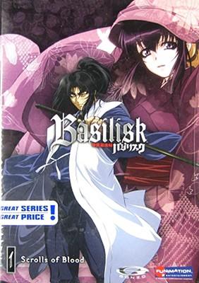 Basilisk Volume 1: Scrolls of Blood