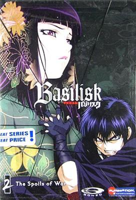 Basilisk Volume 2: Spoils of War