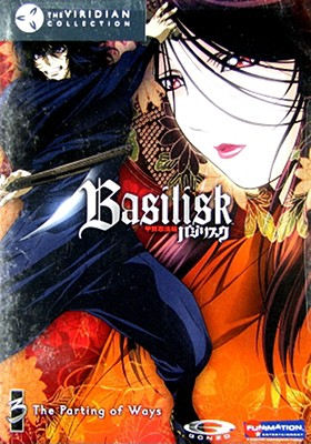 Basilisk Volume 3: Parting of Ways