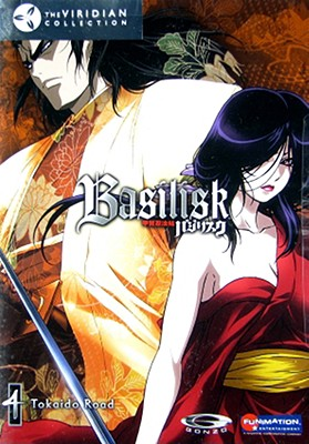 Basilisk Volume 4: Tokaido Road