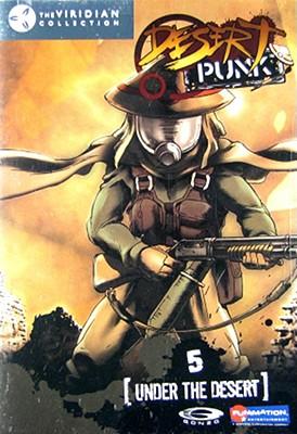Desert Punk Volume 5: Under the Desert