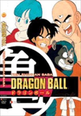 Dragon Ball: Tein Shinhan Saga Set