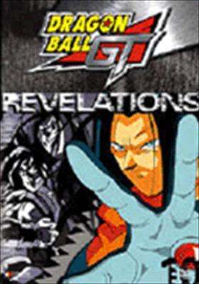 Dragon Ball GT: Baby - Revelations