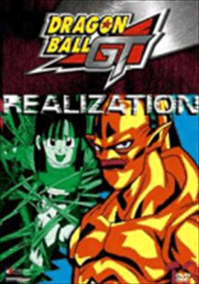 Dragon Ball GT: Baby - Realization