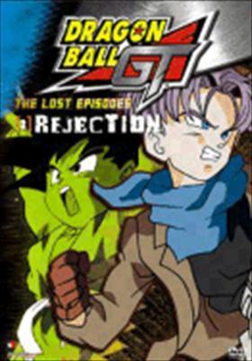Dragon Ball GT Volume 2: Lost Episodes