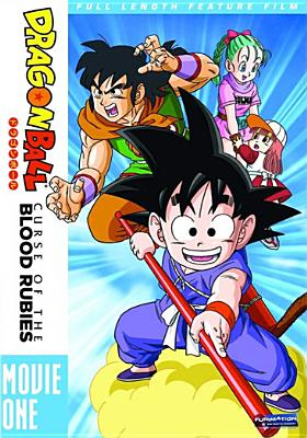 Dragonball Movie 1: Curse of the Blood Rubies
