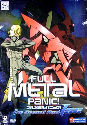 Full Metal Panic Second Raid Volume 3
