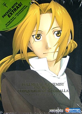 Fullmetal Alchemist: The Movie
