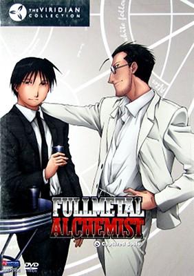 Fullmetal Alchemist Volume 6: Captured Souls