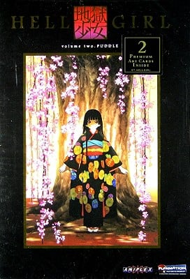 Hell Girl Volume 2: Puddle