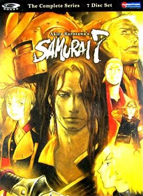 Samurai 7 Box Set