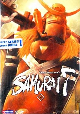Samurai 7 Volume 3: From Farm to Fortress
