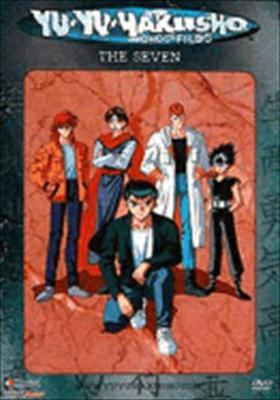 Yu Yu Hakusho: Seven