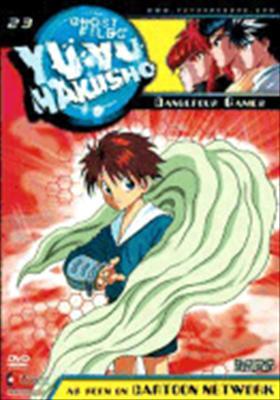 Yu Yu Hakusho: Dangerous Games