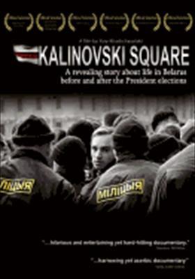Kalinovski Square