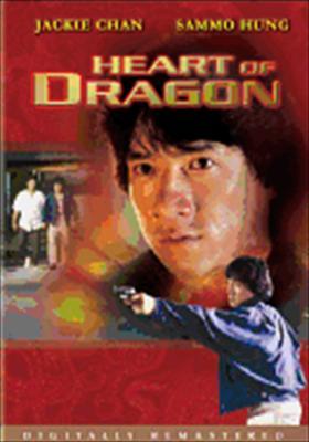 Heart of Dragon 0024543100959