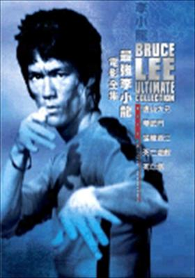 Bruce Lee: Ultimate Collection