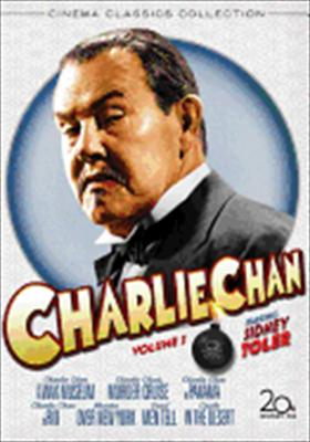 Charlie Chan Collection: Volume 5