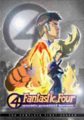 Fantastic Four World's Greatest Heroes: The Complete First Season