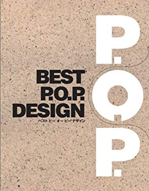 Best P.O.P. Design: Animation Special [With CDROM] 9784568503487
