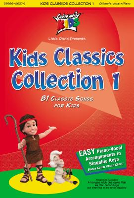 Kids Classics Collection 1: 81 Classic Songs for Kids