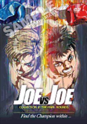 Joe vs. Joe Volumes 4-6