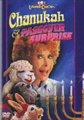 Lambchop's Chanukah & Passover Surprise