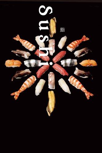 Sushi 9784756241344
