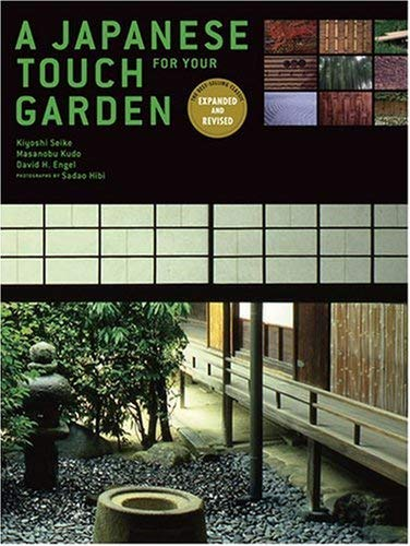 A Japanese Touch for Your Garden 9784770030795