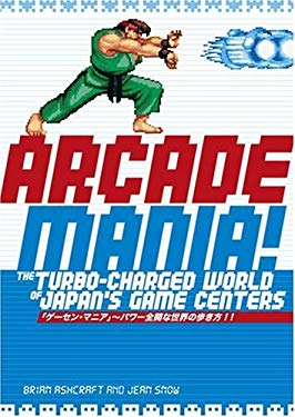Arcade Mania!: The Turbo-Charged World of Japan's Game Centers 9784770030788