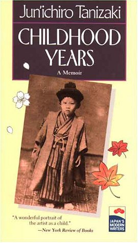 Childhood Years: A Memoir 9784770023223