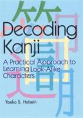Decoding Kanji: A Practical Approach to Learning Look-Alike Characters 9784770024985