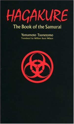 Hagakure: The Book of the Samurai 9784770011060