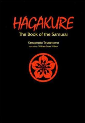 Hagakure: The Book of the Samurai 9784770029164
