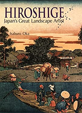 Hiroshige: Japan's Great Landscape Artist 9784770021212