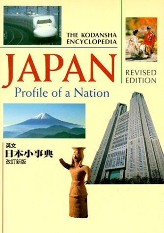Japan: Profile of a Nation 9784770023841